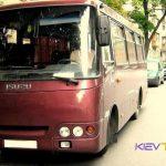 Автобус Богдан Турист, вид спереди